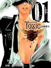 Toxic剧毒黑蔷薇