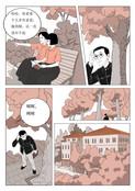 图书的故事