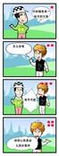 本尼迪漫画