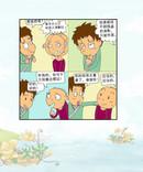 闯江湖漫画