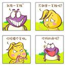 好黄的兔子漫画