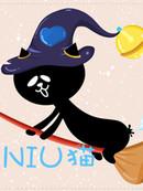 NIU猫之血型NIU漫画
