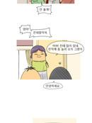 달기알漫画