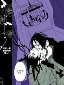 吸血鬼和我漫画