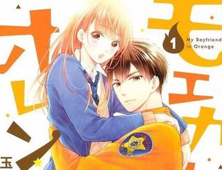 萌系男友是燃燃的橘色漫画4