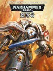 战锤40K:堕落者漫画1
