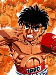 第一神拳漫画1097