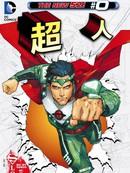 superman超人漫画