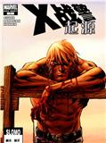 X战警起源-剑齿虎